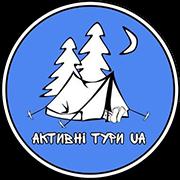 Активні тури UA - Ваш календар мандрів!